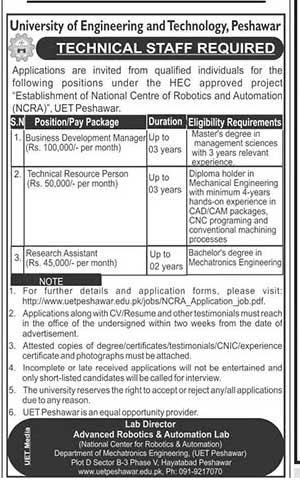 Download the UET Jobs 2021 application form, uetpeshawar.edu.pk
