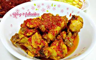 Resepi Mudah | Ayam Masak Minyak