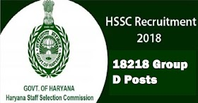 HSSC Group D Posts Recruitment 2018 | Download Notification & Apply Online