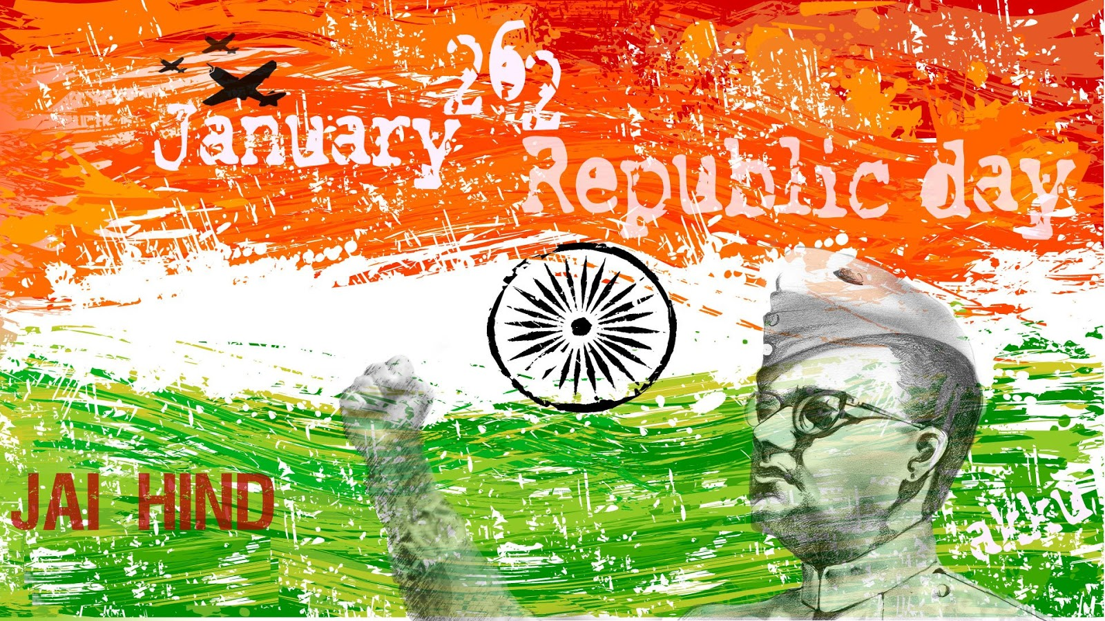 song of th republic day navrang  song