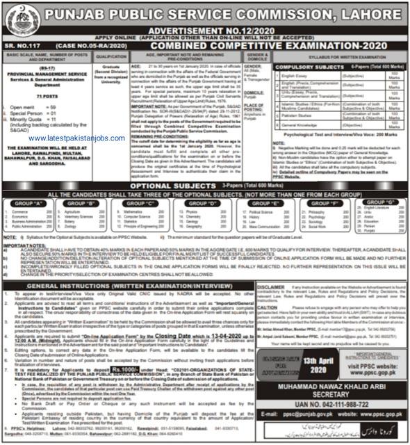 PPSC Advertisement No 12 2020 Provincial Management Service Latest Jobs
