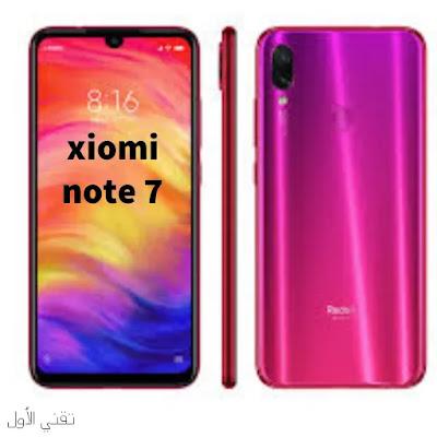 Xiomi - xiomi note 7 pro