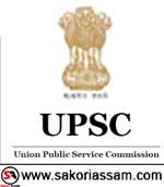UPSC Advertisement No 14 /2019 | Apply Online | Last Date: 14-11-2019 | SAKORI ASSAM