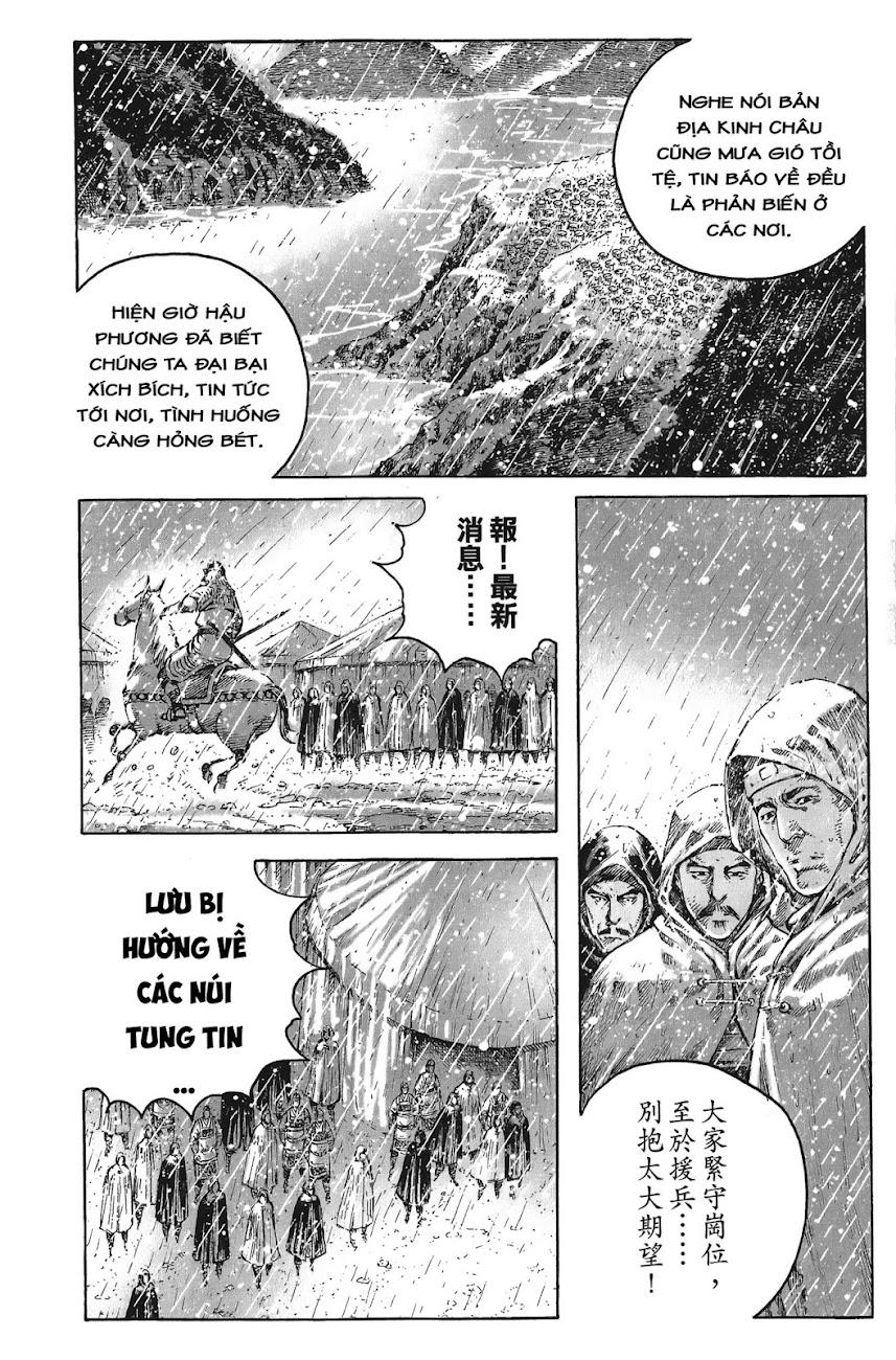 Hỏa phụng liêu nguyên Chương 437: Thần nhân sơ chiến [Remake] trang 6
