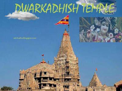 most_famous_temple
