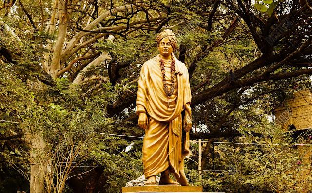 Swami Vivekananda In English