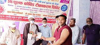 #JaunpurLive : सामाजिक संस्थाओं ने लगाया टीकाकरण शिविर