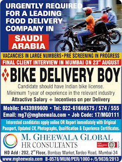 Food Delivery Company required for Saudi Arabia
