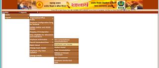 Add loan details in shalarth