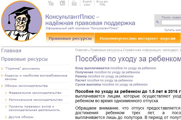 Пример тематического сайта