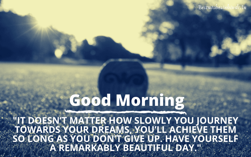 good morning sms in english, today good morning images download, good morning message in english