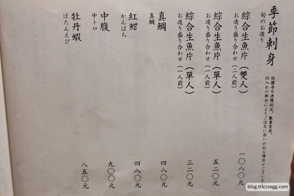 天翔午餐菜單(2).JPG