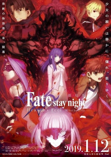 تقرير فيلم البقاء / ليلة القدر: إحساس السماء - الجزء الثاني. فقدت فراشة Fate/stay night Movie: Heavens Feel - II. Lost Butterfly