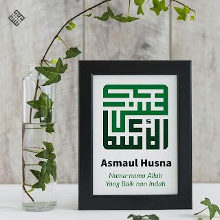 Asmaul Husna Kufi