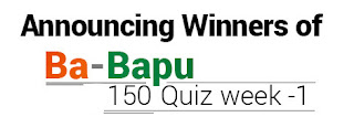Ba-Bapu Quiz Winner Announcement