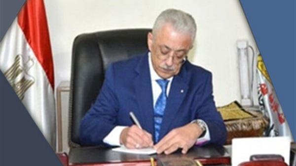 عاجل| وزير التربية والتعليم يصدر قرارا هاما اليوم