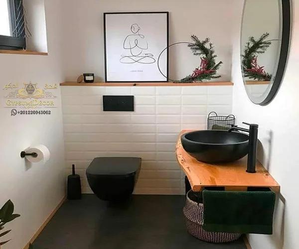 الحمامات الحديثة