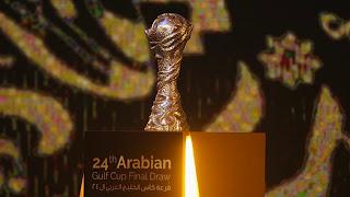 موعد مباريات كأس الخليج العربي اليوم 2-12-2019 والقنوات الناقلة