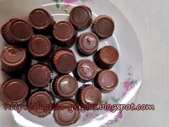 Σοκολατάκια με καραμέλα - από «Τα φαγητά της γιαγιάς»