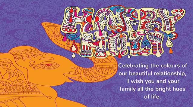 Happy Holi Wishes 2017