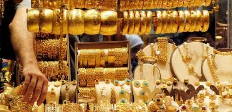 The price of gold per towel has been reduced by Rs 2,100