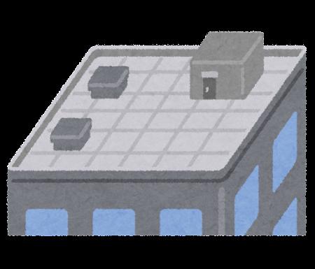 屋上のイラスト