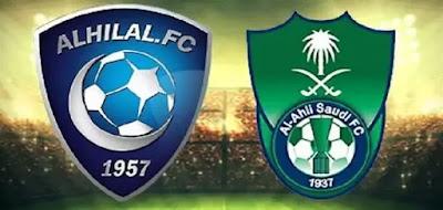 مباراة الهلال والأهلي ماتش اليوم مباشر 15-1-2021 والقنوات الناقلة في الدوري السعودي