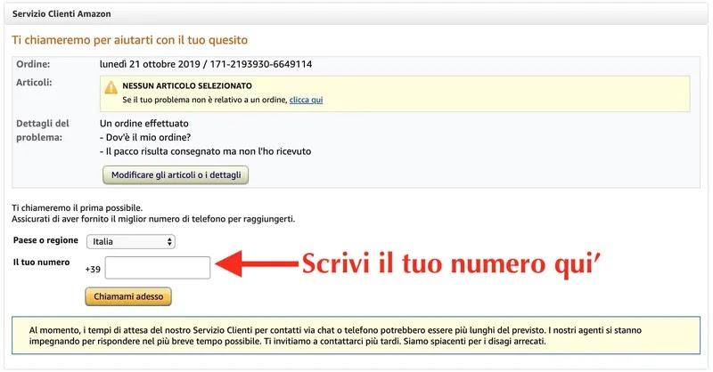 schermata dove inserire numero di telefono cellulare sul quale farsi chiamare da amazon