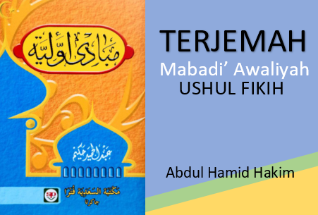 Download Terjemah Kitab Mabadi' Awaliyah