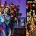 [AGENDA] Teatro Politeama transmite 'Uma Noite Em Casa de Amália' no Facebook