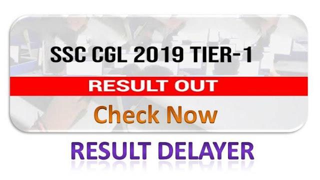 SSC CGL Tier-I Result 2020, cgl result 2019