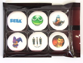 Sega Masterpieces Marshmallows