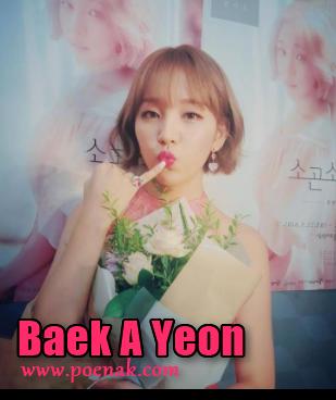Lagu Baek A Yeon
