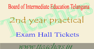 TS Inter 2nd year practicals hall ticket 2017 download telangana