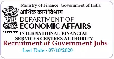 Government Job Vacancies in IFSCA 2020