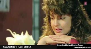 Adayein Bhi Hain Lyrics – Dil Hai Ke Manta Nahin – Anuradha & Kumar