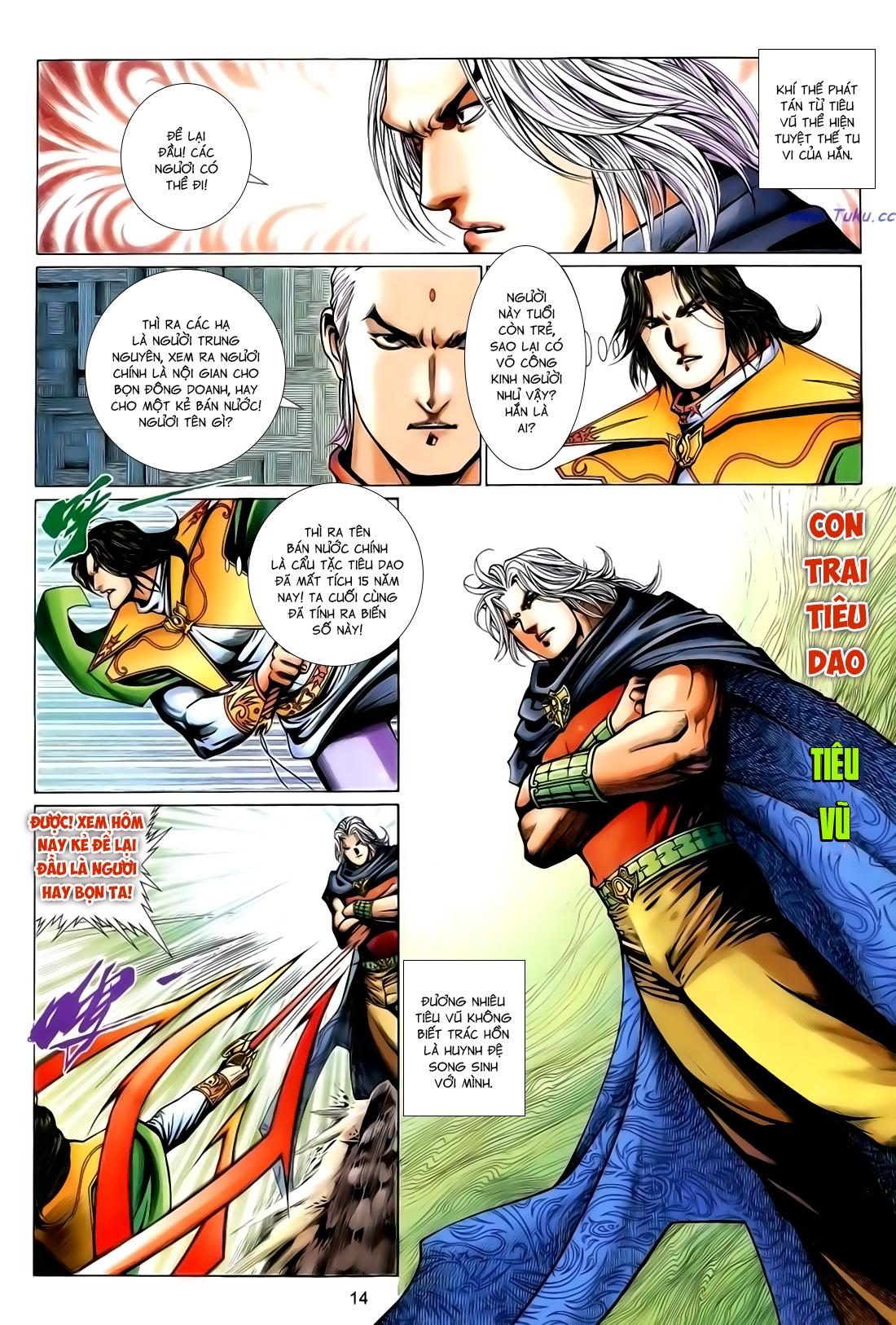Anh Hùng Vô Lệ Chap 167 - Trang 14