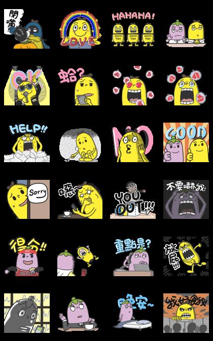Mr. Banana: Cute Version