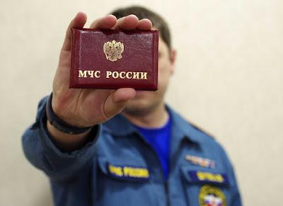Главное управление МЧС России по Свердловской области предостерегает население от действий мошенников