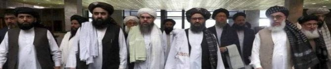 Taliban Announce Formation of New Government