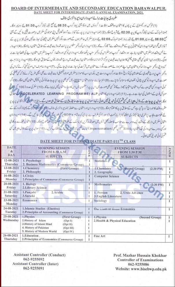 Bahawalpur Board Date Sheet 2021 Class 11th Annual Exam