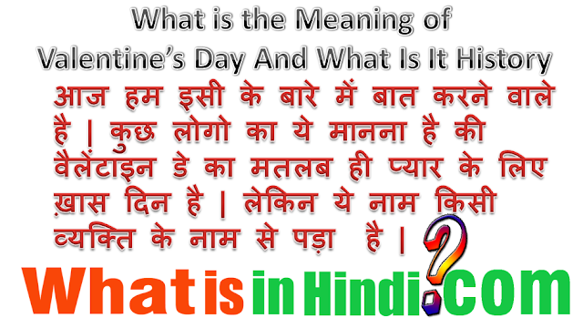 Meaning of Valentine day