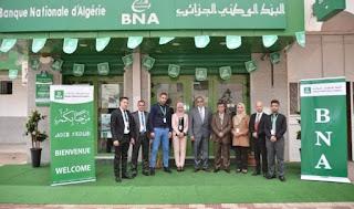 الوثائق اللازمة لفتح حساب بنكي خارجي في الجزائر