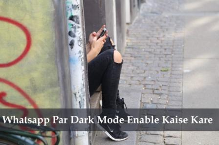 Whatsapp Par Dark Mode Enable Kaise Kare