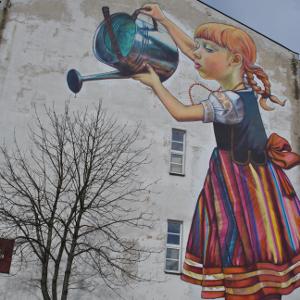 Dziewczynka z konewką, Białystok