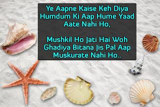 yaad shayari image