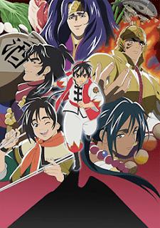 Shin Chuuka Ichiban Season 2
