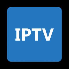Nonton Siaran TV Luar Negeri -  IPTV Versi Premium