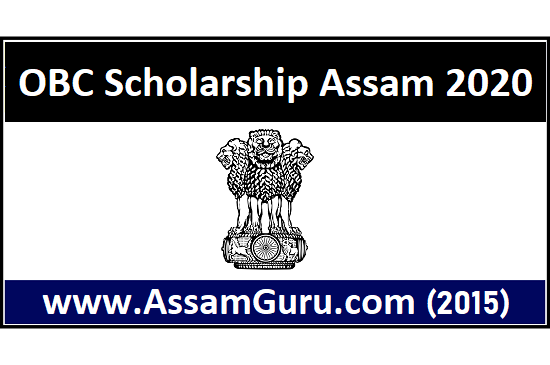 Scholarship of obc