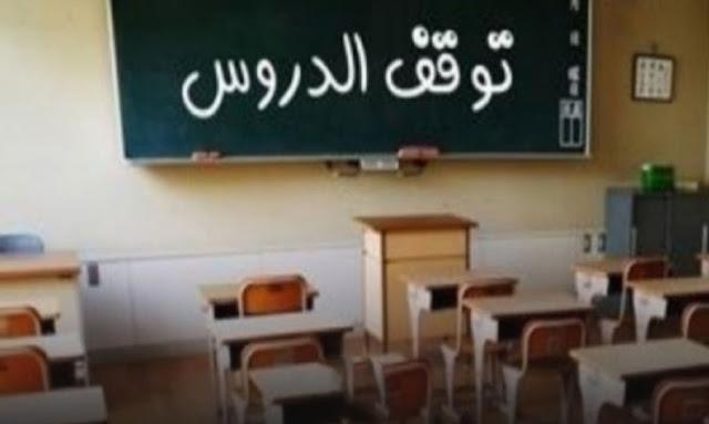 La Fédération du secondaire réitère son appel à suspendre les cours